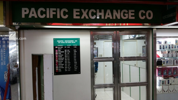 Chungking Mansions Pacific Exchange1