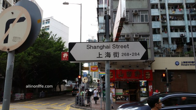 public street and shanghai street intersection